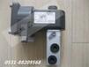好价格现货供应德国herion电磁阀8020765