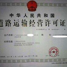 广州花都无地址代办出版物许可证,公司注册代理