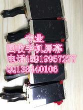 诚信回收联想ZUKZ2手机液晶屏幕图片