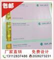 供应全息激光标签二维码数码镭射标定制不干胶烫印刮开防伪标