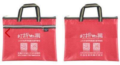 广州文件袋〔牛津布公文袋〕可印单双色LOGO快速出货