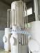 农村饮水安全巩固提升工程净化设备