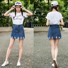夏季最低价服装批发厂家直销亏本清仓夏季最畅销女装牛仔裙货源保证质量图片
