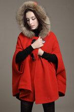 秋冬季最暢銷最便宜毛呢斗篷外套工廠一手貨源批發網貨到付款圖片