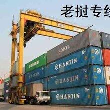 老挝物流,广州到万象海运散货