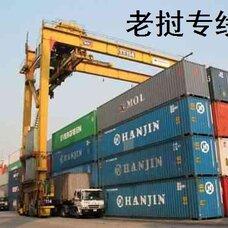 老挝物流,万象陆运,老挝货运,老挝陆运双清