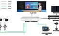 深途公司又放大招在今年暑假推出大中专院校AI智能常态化录播系统