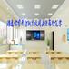 深途高校智慧教室應用方案也適用職業院校智慧教室使用
