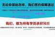 肇庆高级职业园长证考试培训在哪报名需要什么条件