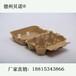 纸浆?#20449;獺?#19968;次性咖啡杯托、纸浆模塑、纸浆制品