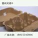 纸浆?#20449;獺?#19968;次性咖啡杯托、纸浆模塑、纸浆蛋托