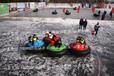 天津戏雪乐园设备冰上碰碰车滑雪车雪地摩托车厂家一站式采购