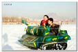 廠家直銷坦克車培養孩子動手能力益智游戲兒童專用電動坦克車親子坦克車山東金耀