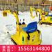 兒童挖掘機占地面積小室內可玩防真電動挖掘機金耀廠家