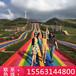 網紅彩虹滑道農場樂園七彩滑道網紅游樂打卡項目
