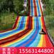 彩虹滑道假期旅游玩耍網紅滑道金耀彩虹滑梯廠家設計規劃