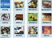 北京到拉萨汽车托运-价格