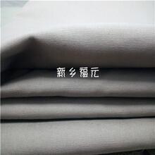 普鲁苯全棉防阻燃面料330克工装纱卡