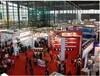 上海國際工業陶瓷及陶瓷展覽會