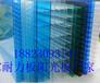 广东PC阳光板厂家-优质阳光板雨棚专用板-佛山阳光板价格