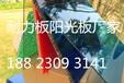 风韧PC耐力板-广东佛?#33014;?#28059;耐力板-松兴PC耐力板厂家直销