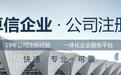 选择注册额香港公司的好处
