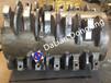非标焊接件加工制作---大连东兴工业机械有限公司