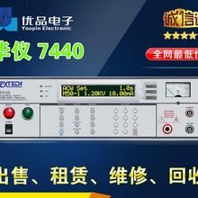 DC电源模块主机Agilent安捷伦N6700B4通道400W可程控优品