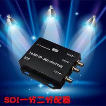 2016SDI分配器1进4出HD-SDI一分四支持SD、HD、3G-SDI图片