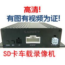 高清SD卡车载录像机大巴货车视频监控