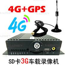 3G4G车载录像机远程GPS视频监控