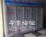 惠州便利店冷藏柜24小时便利店冷柜超市便利店设备(图)