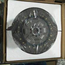 430三级减震离合器片图片