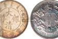 钱币交易-宣统元宝市场价格,如何交易比较快