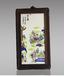 王大凡瓷板画近几年成交价格分析