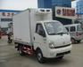 海南三亚冷藏车多少钱厂家特价促销46800元厂家直销