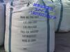 冬季热卖产品---复合型融雪剂--厂家供应