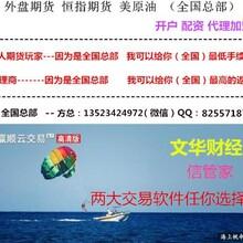 杭州市恒指期货招商图片