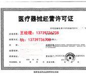 石家庄长安区代办食品流通经营许可证食品经营许可证预包装食品许可证所需材料