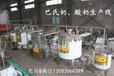 小型牛奶生产线牛奶流水线巴氏鲜奶生产线厂家