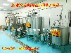 小型乳品生产线乳品厂设备小型乳品生产机器