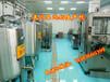 全套乳品生產線酸奶生產線乳品全套設備小型乳品生產線廠家直銷