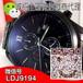 想买1只米度MIDO手表,和大明星李晨戴的款一样,瑞士进口的要多少钱?