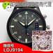 瑞士手表批发一手货源,厂家直销3折热卖,450元起,3年质保2天发货