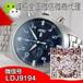 名牌万国葡萄牙男士手动机械手表,批发价<390元>!5针多功能真皮表带,炫酷全黑色