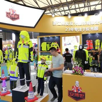 北京劳保服装展时间