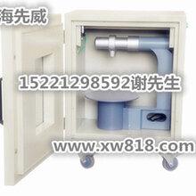 工业X光机/电子产品/电子元器件/电子芯片内部无损检测仪