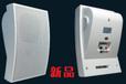 漯河公共广播20W豪华壁挂音箱KD-503郑州渠道报价