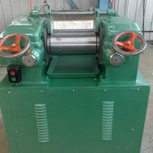 开炼机,变频调速开炼机,6寸炼胶机实验室专用