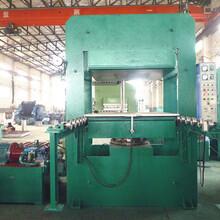 青岛鑫城框式平板硫化机3.20MNPLC控制自动开合模自动推拉硫化机